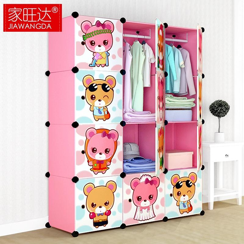 Compare Prices On Magic Ba Wardrobe Online Shoppingbuy Low Inside Cheap Baby Wardrobes (View 12 of 15)