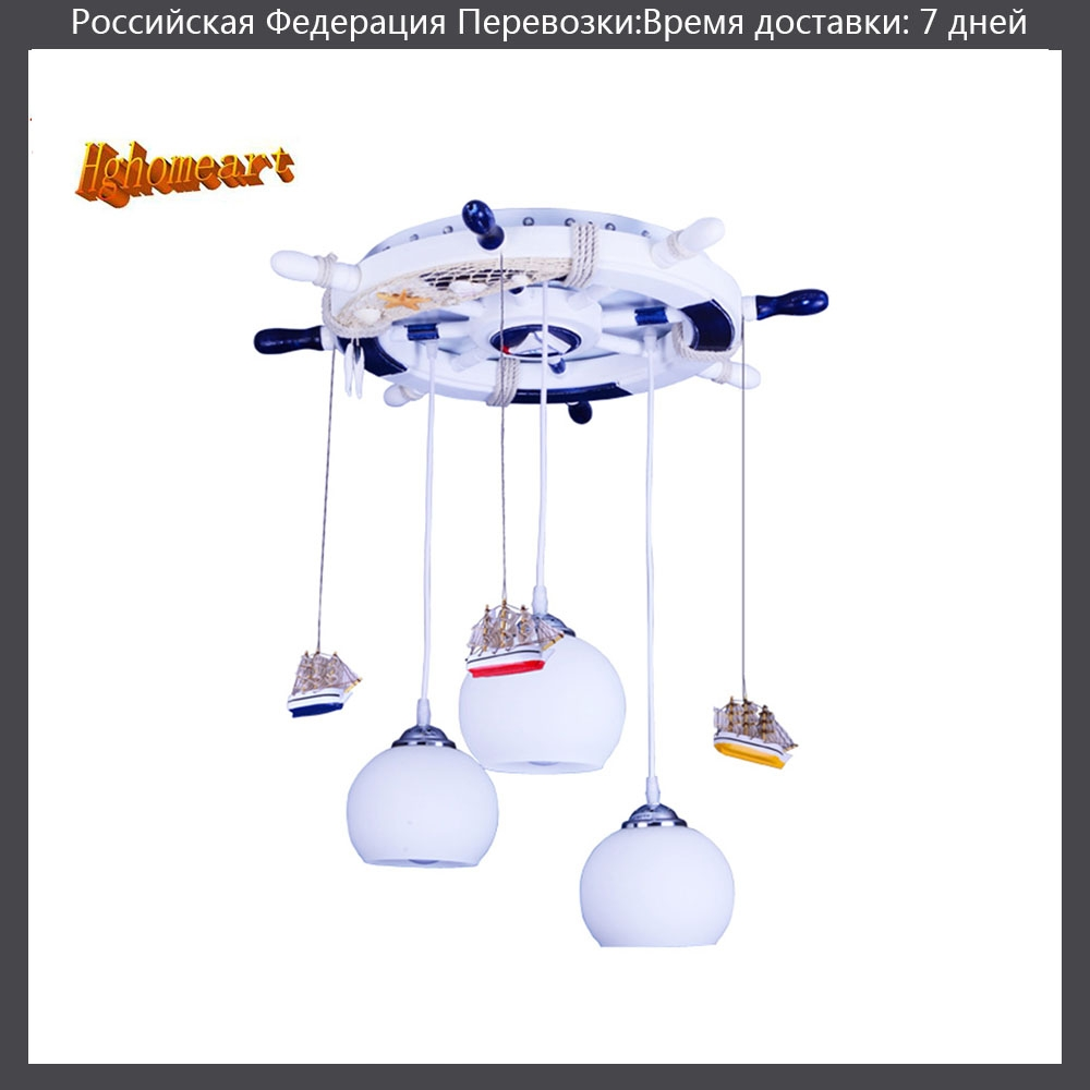 Popular Remote Control Chandelier Buy Cheap Remote Control With Regard To Remote Controlled Chandelier (#7 of 12)