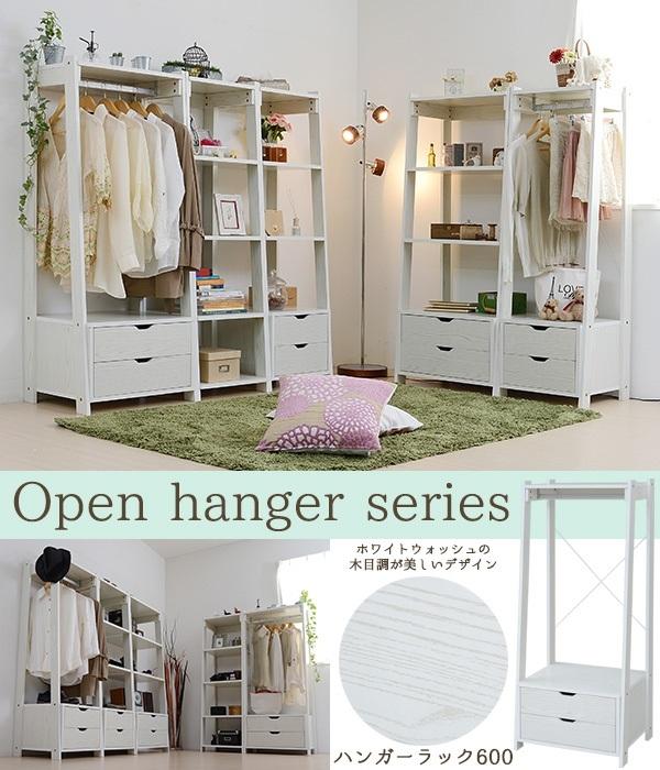 Stylemarket Rakuten Global Market 600 Series Open Hanger Hanger Within Wardrobe Hangers Storages (#15 of 15)