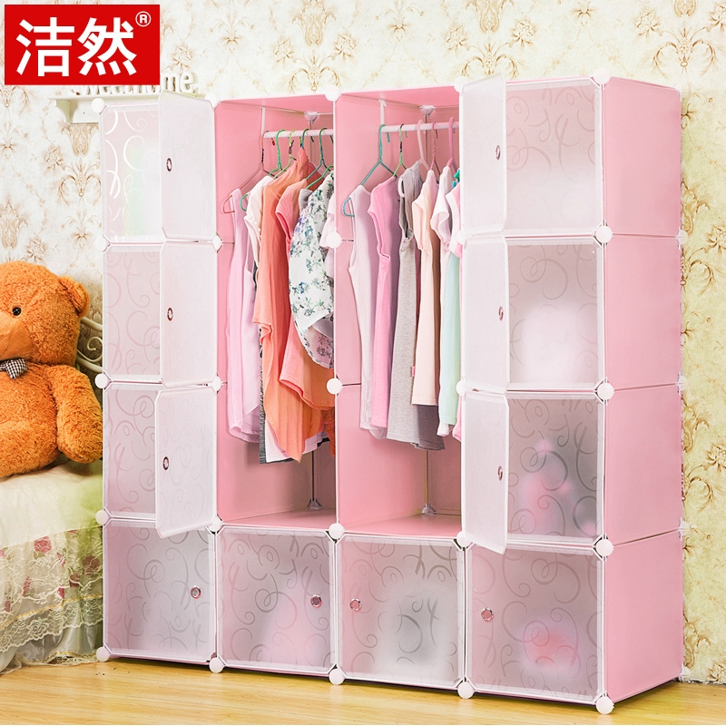 Then Clean Plastic Lockers Toys Ba Clothes Resin Finishing Cabinet Ba Wardrobe Storage Cabinets Children Throughout Wardrobe For Baby Clothes (#12 of 15)