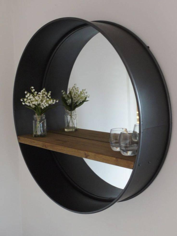 25+ Best Round Mirrors Ideas On Pinterest   Small Round Mirrors Within Large Round Black Mirrors (#3 of 30)