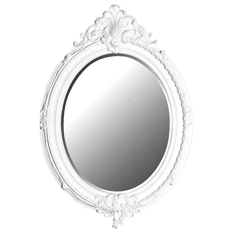 Amaury Small Overmantel Mirrorfrench Style Mirrors Cheap French Intended For French Oval Mirrors (#9 of 30)