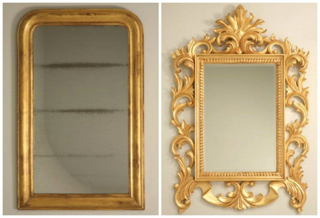 Popular Photo of Gilded Mirrors