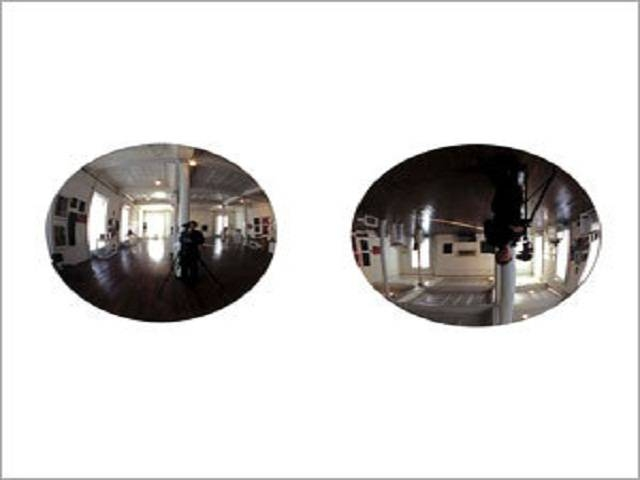 Popular Photo of Buy Convex Mirrors