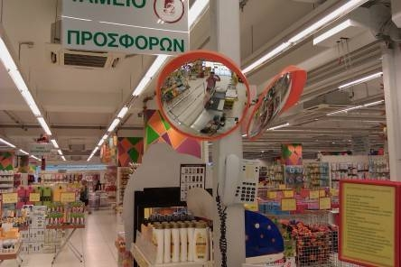 Convex Mirrors :: Security & Safety Within Shopping Mirrors (#10 of 30)
