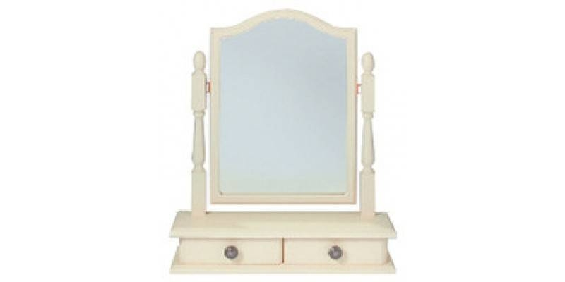 Inspiration about Cream Free Standing Mirror In Cream Free Standing Mirrors (#16 of 20)