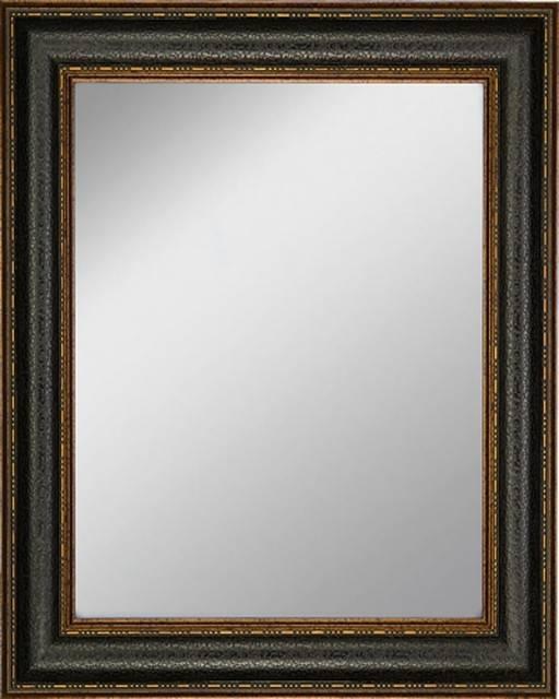 """Framed Mirror 22.75""""x (#14 of 30)"""