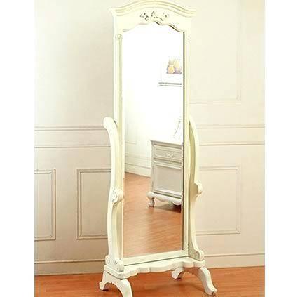 Free Standing Long Length Mirror Argos – Shopwiz Within Free Standing Long Mirrors (#20 of 30)