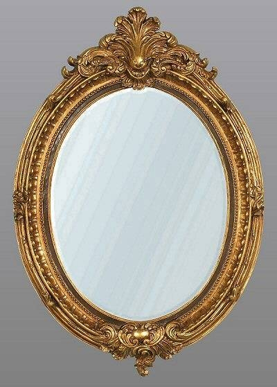 French Gilt Oval Ornate Mirror | French Mirror Company Pertaining To French Oval Mirrors (#18 of 30)