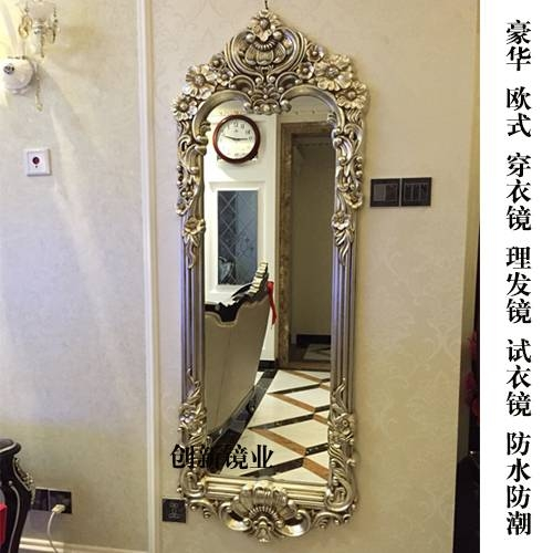 Full Length Decorative Wall Mirrors With Good Decorative Full Within Full Length Decorative Mirrors (#12 of 20)