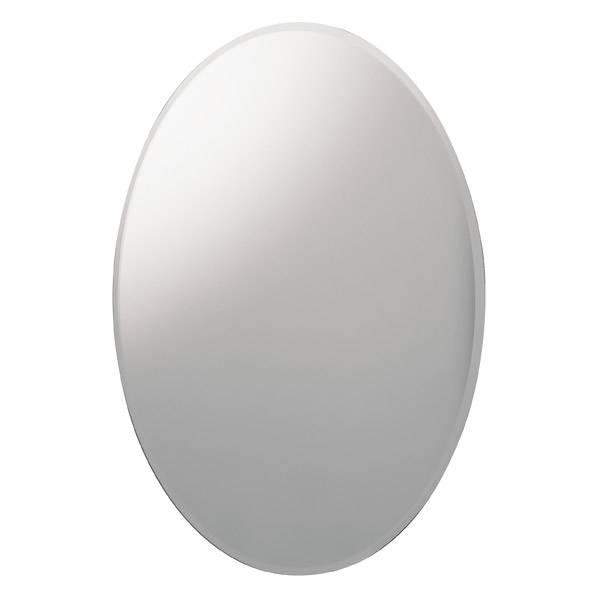 Gedy Oval Bevelled Edge Mirror – 2585 – Bo 2585 Within Bevelled Oval Mirrors (#11 of 20)