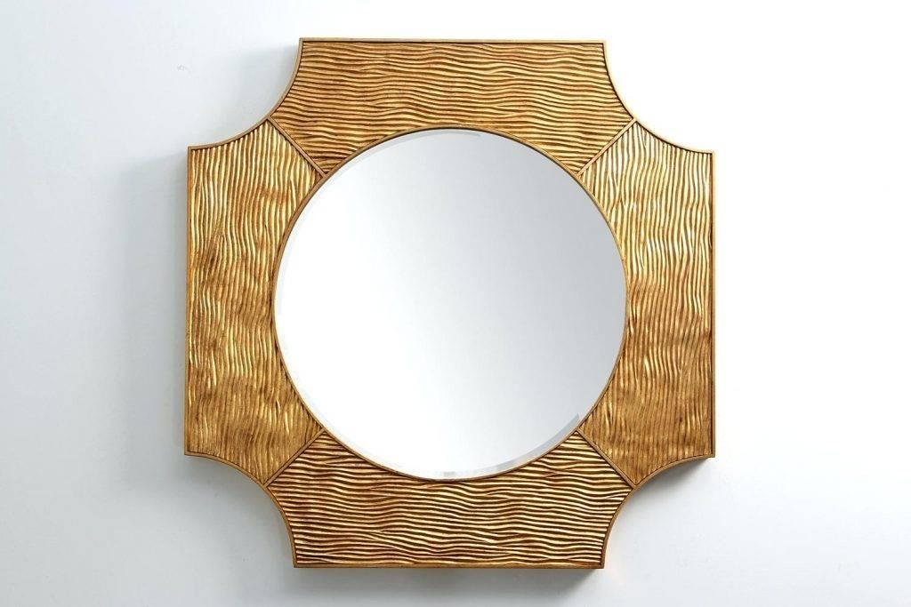 Neod Home Modern Gold Mirrormodern Mirrors Coast Sunburst Mirror Inside Modern Gold Mirrors (View 16 of 20)