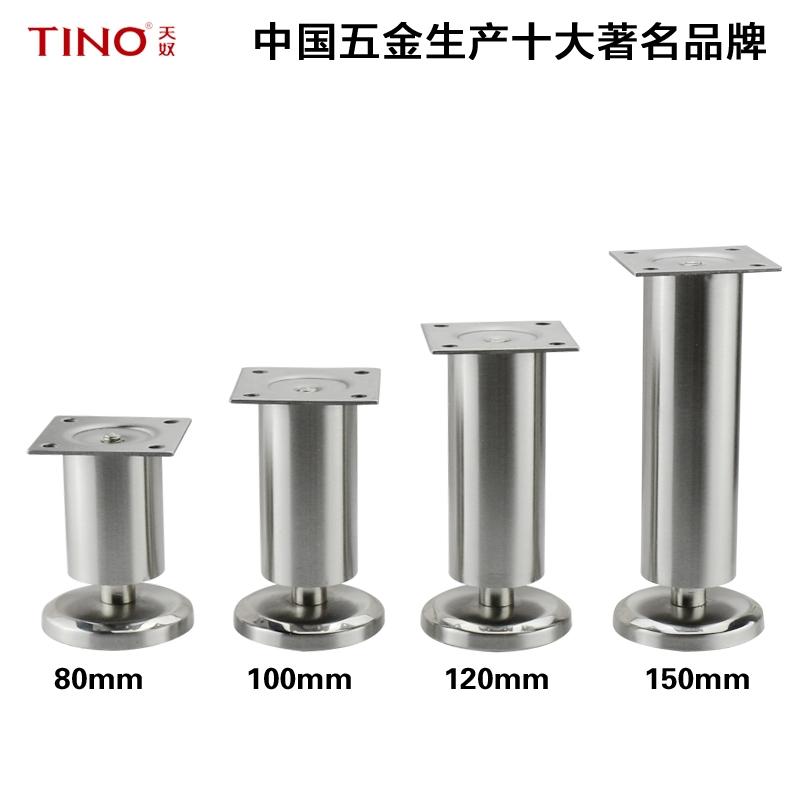 Adjustable Metal Table Legs Stainless Steel 3rod Table Legs With Adjustable Leveling Feet