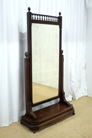 Inspiration about Victorian Gothic Walnut Cheval Mirror | Sutton Antieks Inside Victorian Standing Mirrors (#9 of 30)