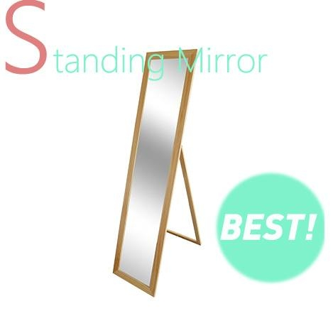 Inspiration about Vintage Standing Mirror, Vintage Standing Mirror Suppliers And For Vintage Standing Mirrors (#27 of 30)