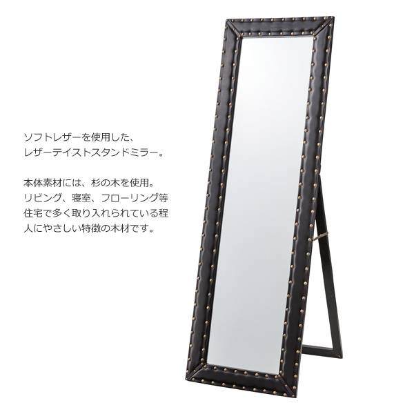 Yamayuu | Rakuten Global Market: Stand Mirror Black Leather Like In Black Free Standing Mirrors (#30 of 30)