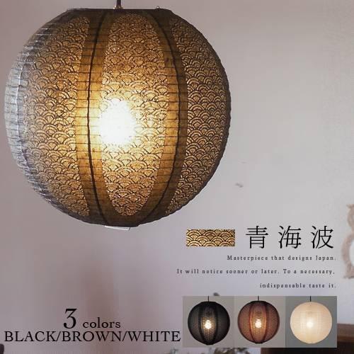 Japanbridge | Rakuten Global Market: Japanese Style Lighting Style Within Asian Style Pendant Lights (#6 of 15)