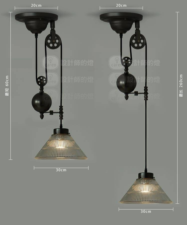 Inspiration about Vintage Loft Retractable Glass Pulley Lifting Pendant Lights Gun With Regard To Retractable Pendant Lights (#5 of 15)