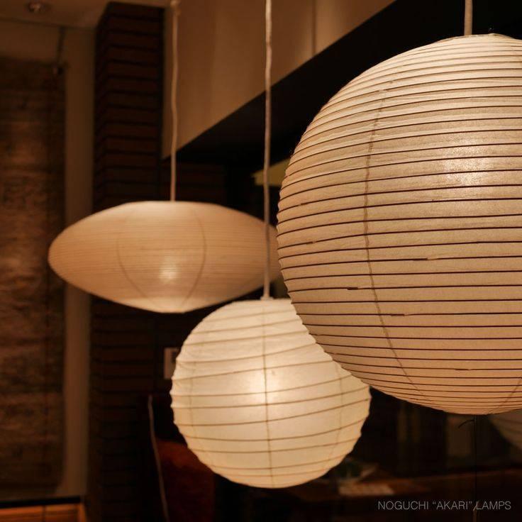 Inspiration about 108 Best Isamu Noguchi Akari Images On Pinterest | Isamu Noguchi Inside Most Recent Noguchi Akari Pendants (#14 of 15)