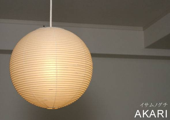 Mindo | Rakuten Global Market: Akari For Pendant Light Shade 30A In Latest Noguchi Akari Pendants (#11 of 15)