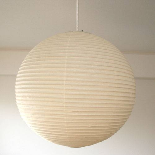 Mindo | Rakuten Global Market: Akari For Pendant Light Shade 45A With Regard To Most Current Noguchi Akari Pendants (#12 of 15)