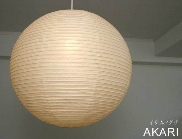 Mindo | Rakuten Global Market: Shade 55A Light Isamu Noguchi For Within Newest Noguchi Akari Pendants (#13 of 15)