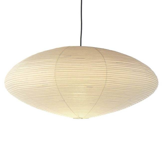 Noguchi 15A|21A|26A Japanese Paper Saucer Pendant Lamp | Stardust Pertaining To Most Recently Released Akari Pendants (#13 of 15)