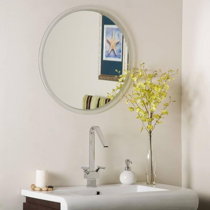 Decor Wonderland Frameless Beveled Karnia Wall Mirror & Reviews Inside Frameless Beveled Wall Mirrors (#10 of 15)
