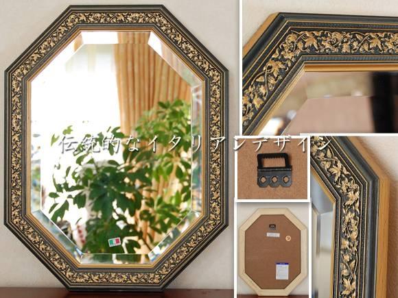 Decorplus | Rakuten Global Market: Novaria Novaria Italian Octagon With Italian Wall Mirrors (View 4 of 15)