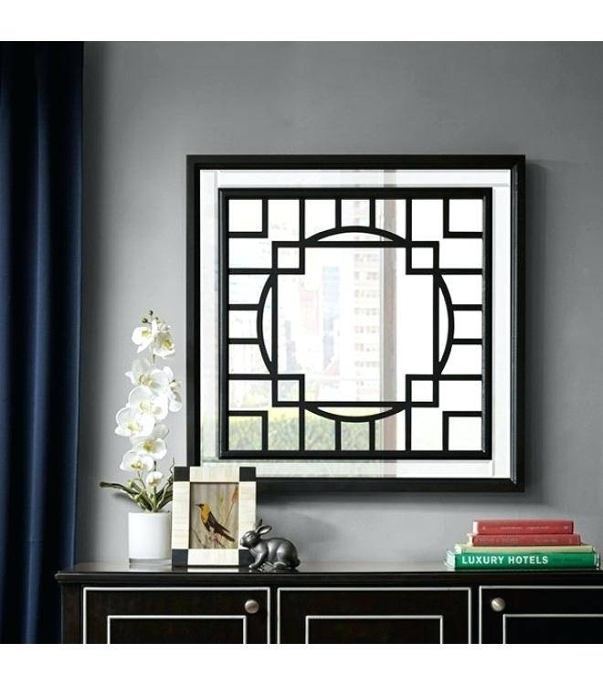 Etched Geometric Wall Mirror Mirrored Geometric Wall Decor Pertaining To Large Square Wall Mirrors (#7 of 15)
