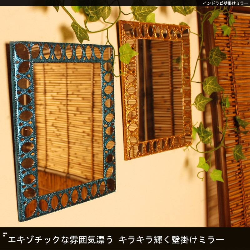Ethnic And Asian Zakka Ajara | Rakuten Global Market: New ◇ 6/26 Inside Ethnic Wall Mirrors (#6 of 15)