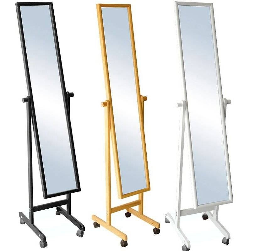 Free Standing Mirror – Buy Free Standing Mirror,standing Mirror Within Movable Mirrors (View 7 of 15)