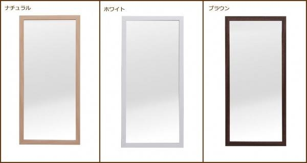 Good Day Shop | Rakuten Global Market: Ines (Ines) Lightweight Throughout Lightweight Wall Mirrors (#5 of 15)