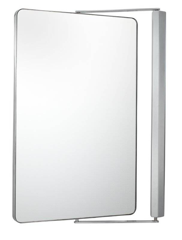 Pivot All Mirrors | Wayfair With Pivoting Wall Mirror (#8 of 15)