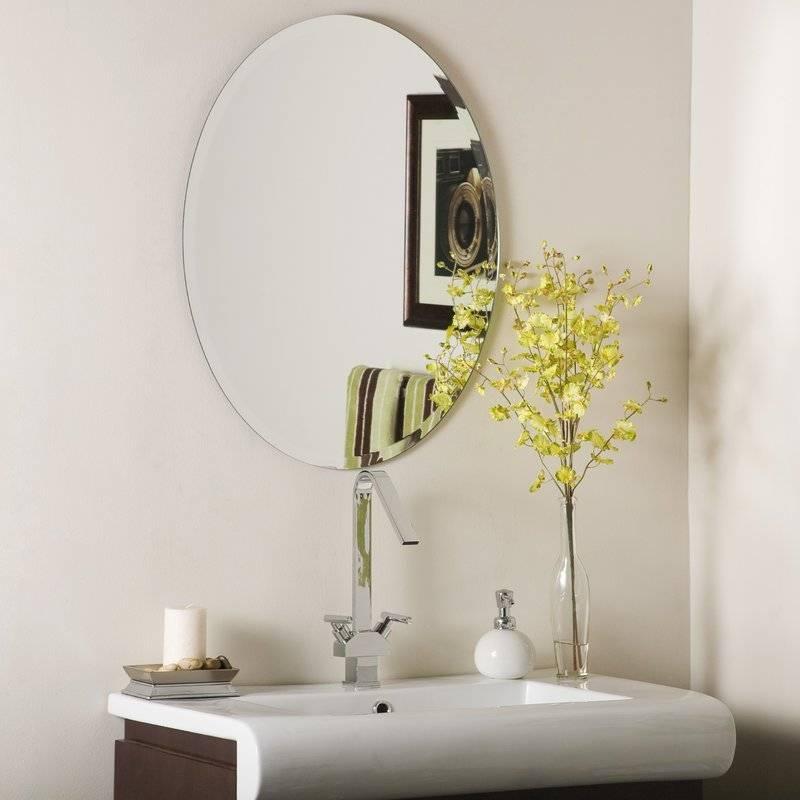 Wade Logan Duane Oval Bevel Frameless Wall Mirror & Reviews   Wayfair Intended For Frameless Beveled Wall Mirrors (#14 of 15)