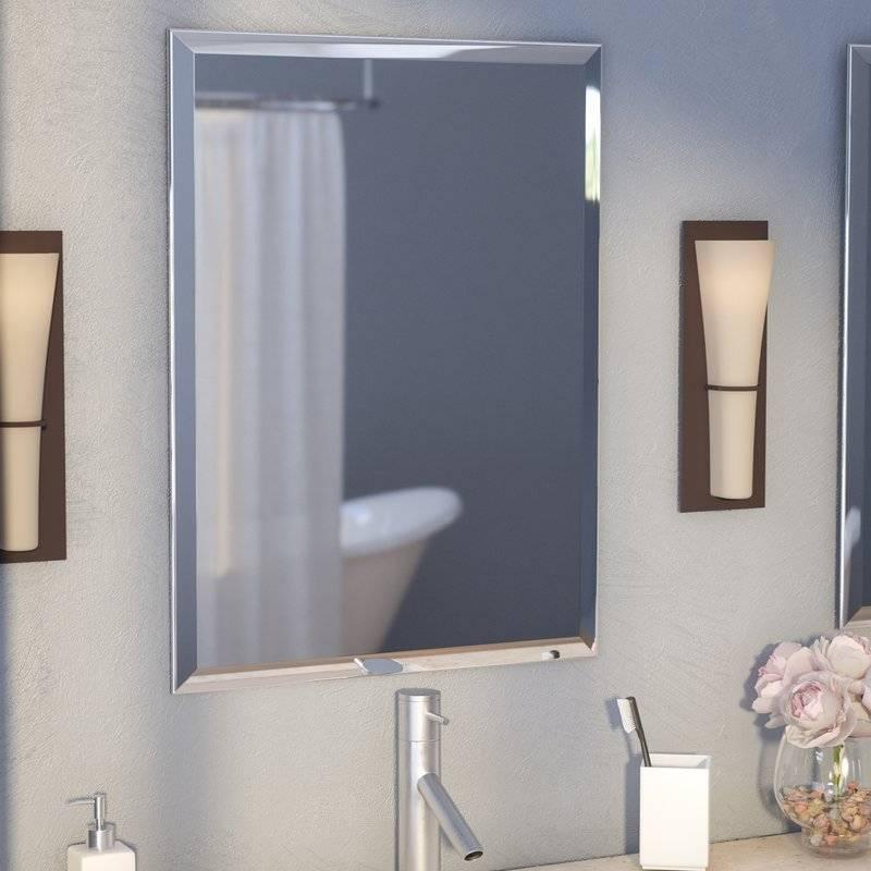 Inspiration about Wade Logan Frameless Stainless Steel Wall Mirror & Reviews | Wayfair With Regard To Stainless Steel Wall Mirrors (#4 of 15)