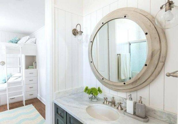 Wall Ideas : Create A Diy Custom Mirror For The House With A Regarding Coastal Wall Mirrors (#15 of 15)