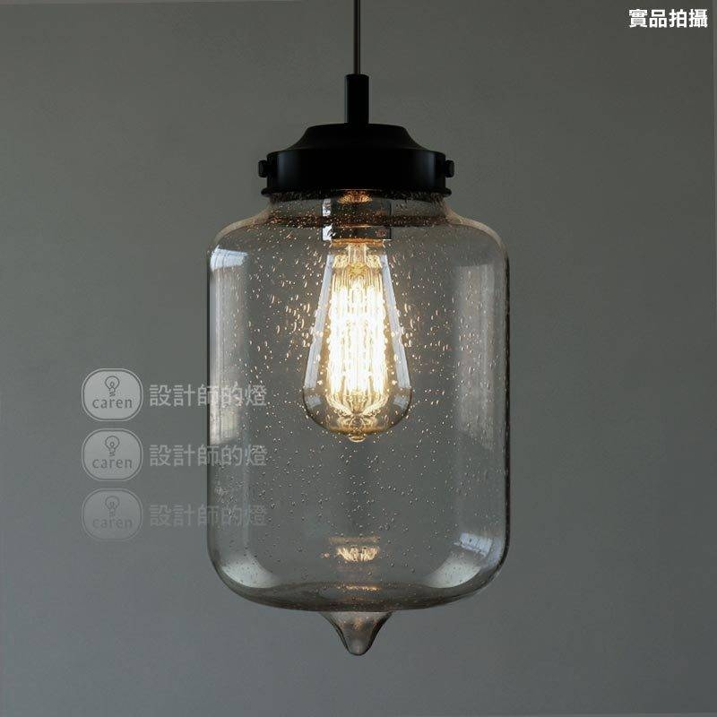 Exquisite Bubble Glass Pendant Light Dining Room | The Gather Pertaining To Current Glass Bubble Pendant Lights (#4 of 15)