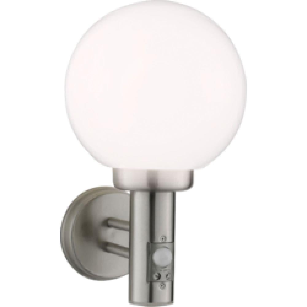 Knightsbridge Nh0112Ds 40 Watt Outdoor Globe Wall Light | Globe Intended For Outside Wall Globe Lights (#10 of 15)