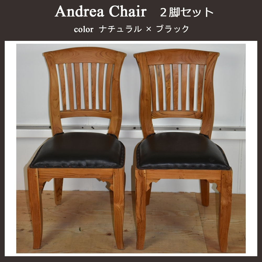 [%Kanmuryou: Dining Chair / Andrea [Quality Of Natural / Black Dining Inside Current Natural Brown Teak Wood Leather Dining Chairs|Natural Brown Teak Wood Leather Dining Chairs Inside Most Popular Kanmuryou: Dining Chair / Andrea [Quality Of Natural / Black Dining|Recent Natural Brown Teak Wood Leather Dining Chairs Pertaining To Kanmuryou: Dining Chair / Andrea [Quality Of Natural / Black Dining|Most Current Kanmuryou: Dining Chair / Andrea [Quality Of Natural / Black Dining In Natural Brown Teak Wood Leather Dining Chairs%] (#18 of 20)