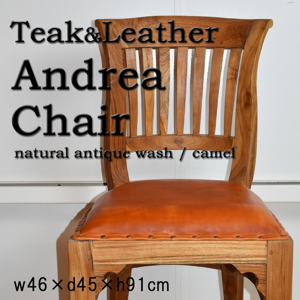 Most Current Natural Brown Teak Wood Leather Dining Chairs Inside Kanmuryou: Quality Of Dining Chair / Andrea Chair Dining Ai Che's (#8 of 20)
