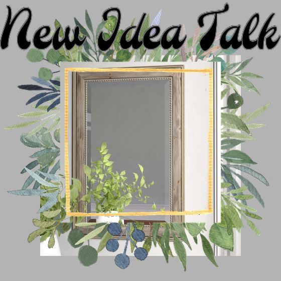 Inspiration about Traditional Accent Mirror Within Traditional Accent Mirrors (#12 of 20)