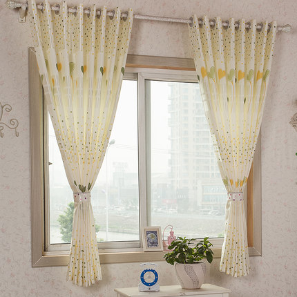 Buy Four Seasons Small Window Bay Window Curtains Curtain Within All Seasons Blackout Window Curtains (View 16 of 48)