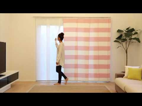Inspiration about Ikea Panel System With Regard To Inez Patio Door Window Curtain Panels (#17 of 50)
