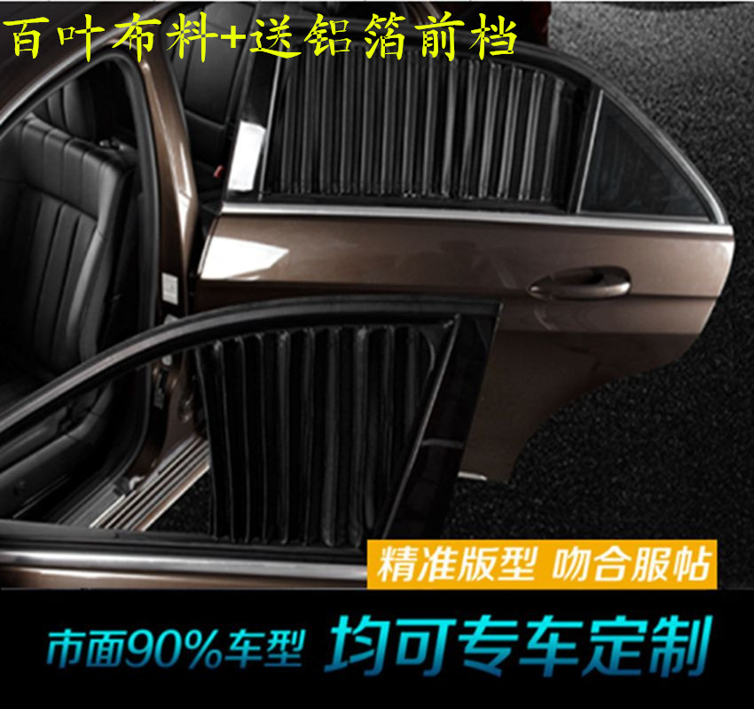 Buy Sagitar New Bora Lavida Old Polo Hatchback Sedan Car Regarding La Vida Window Curtains (#3 of 30)