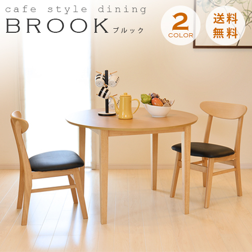 Inspiration about Living Dining Set North Europe (#18 of 30)
