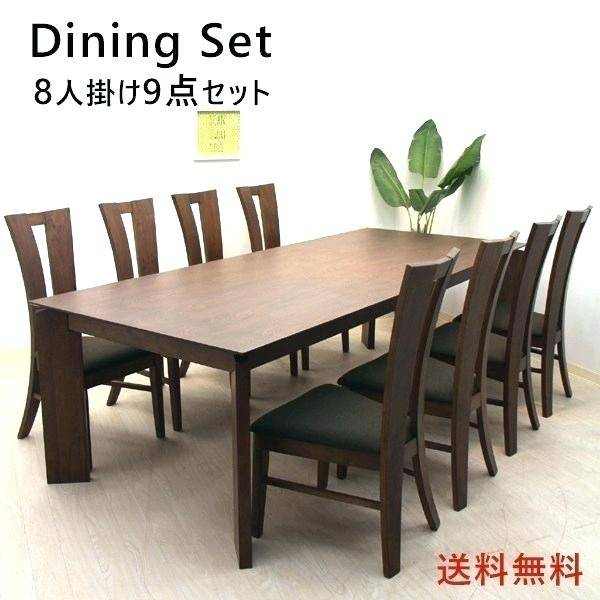 Contemporary 4 Seating Oblong Dining Tables Inside Most Up To Date Modern Dining Table Set Chairs Interior Eight Seat For (#8 of 20)