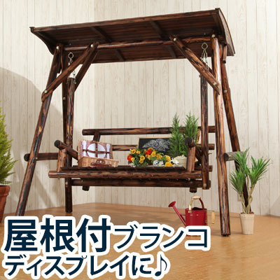 Covered Swing Wooden Outdoor Display Natural Yakisugi Garden Playground Equipment Large Playground Wooden Figurine Two Ride Two Ride Chair Isuisu For 2 Person Natural Cedar Wood Outdoor Swings (View 17 of 20)