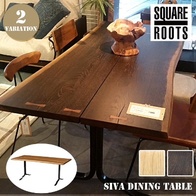 Preferred Dining Tables In Seared Oak Within シーバダイニングテーブル (Siva Dining Table) Square Origin (Square Roots)  (#17 of 20)