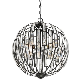 """Quoizel Daw2820ek Earth Black Dawn 4 Light 20"""" Wide Globe Intended For Ainsworth Earth Black Outdoor Wall Lanterns (View 8 of 20)"""